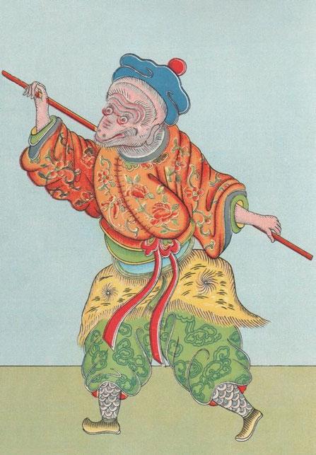 Suen-heou-tse, (Sun Wukong), l'un des personnages principaux du roman de Wu Cheng'en, Voyage en Occident (Si-Yeou-ki, Xiyouji).
