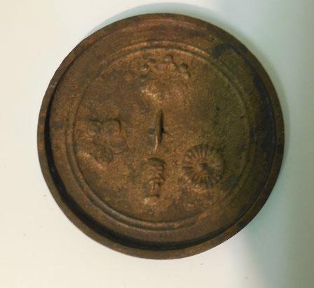 森の宮遺跡展示室「謎の銅鏡」 下から左回り「天下一」「菊」「桐」「桔梗」