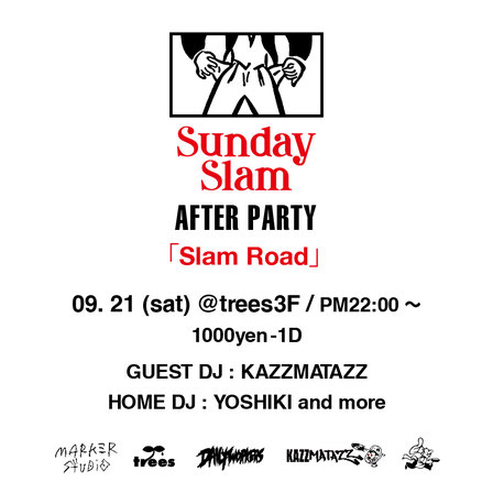 Sunday Slam, Marble Room, okayama, trees, hiphop, music