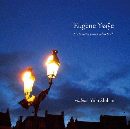 Eugène Ysaÿe/柴田由貴