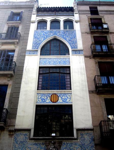 Дом Доктора Женове - Барселона