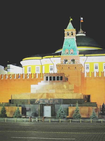 bigousteppes russie moscou place rouge kremlin lenine