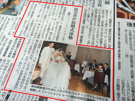 静岡新聞 地域西面に掲載 2016年8月21日