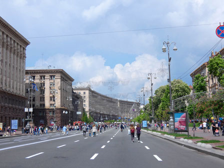 Khreshchatyk Street in Kiev