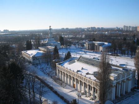 VDNG Kyiv