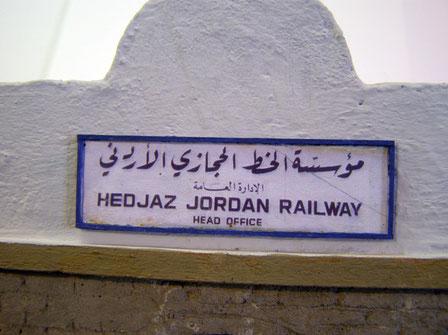 Jetzt hat die Bahngesellschaft einen Namen..