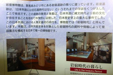 科学的に証明 日本歴史学上重大な事件
