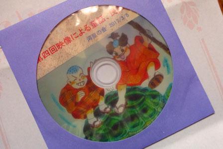 亀と三太と空豆 立花雪 YukiTachibana