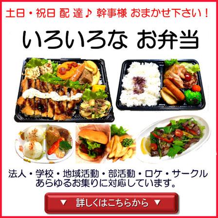 福岡のクリスマスのお弁当配達は、りとるプリンセスにおまかせ下さい。