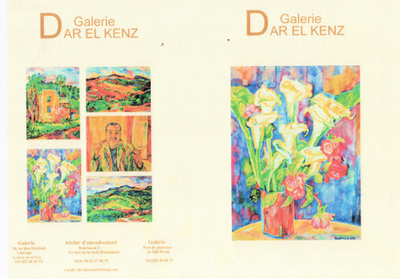 Einladungskarte Ausstellung in der Galerie Dar-El-Kenz in Algier