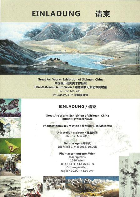 Galerie Time im Palais Palffy - China