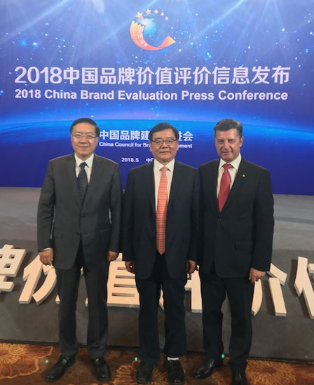 China Brand Day, European Brand Institute, China Council for Brand Development, Chen Gang, Liu Pengjun, Gerhard Hrebicek
