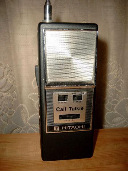 Handsprechfunkgerät Modell Hitachi CH-1150R Zugelassen 1968 K-81/68 Sendet auf 27.225 Mhz Gerät fast 30 Jahre alt !