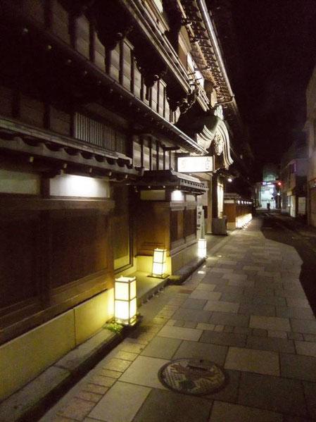 Ito  K's House - nuit