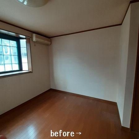 滋賀県甲賀市 ドライヘッドスパ 悟空のきもち 小顔矯正 講座 セラピスト養成スクール 自宅サロン開業