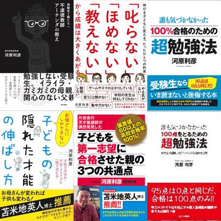 最新作「塾超トークライブ」がまとめ本になりました。