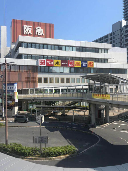 iPhone修理高槻阪急店
