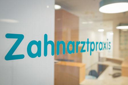 Empfang Zahnarztpraxis Dr. Gabriele Sabine Müller Neuss-Uedesheim