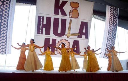 Hulaを愛する仲間と心をひとつに Ku'u Lei Pikake Aloha