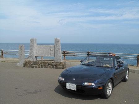 8月8日13:39  北海道最南端、白神岬
