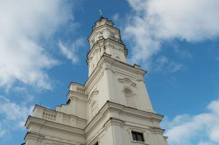 Kaunas Top things to do - Town Hall - Copyright