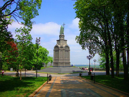 Monument to St Volodymyr the Great