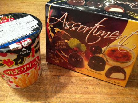 明太クリームのじゃがり子&チョコ。 まだ他にもあったけど哲平が、、、(汗)