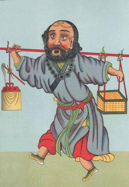 Cha-houo-chang avait laissé tomber une coupe de verre lors du P'an-t'ao-hoei, le Festin des Immortels.