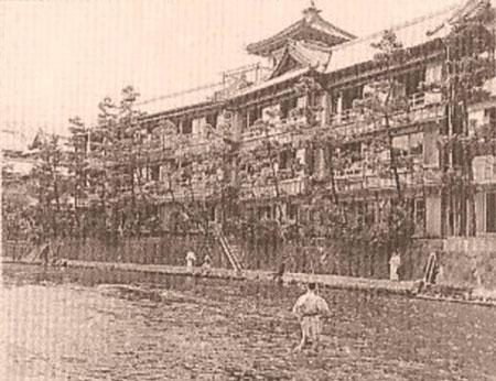 le Tōkaikan après 1949