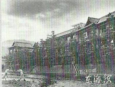 le Tōkaikan entre 1936 et 1948