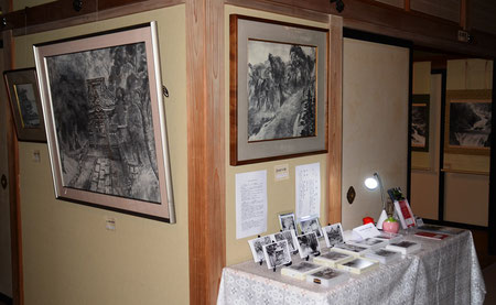 飛田先生の水墨画絵葉書は当山にて引き続き販売しています。