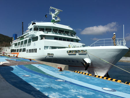 The Ferry Zamami 3 makes one round trip between Tomari Port and Aka/Zamami ports
