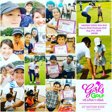 USLPGAキッズジュニアゴルフゴルフコースイベント