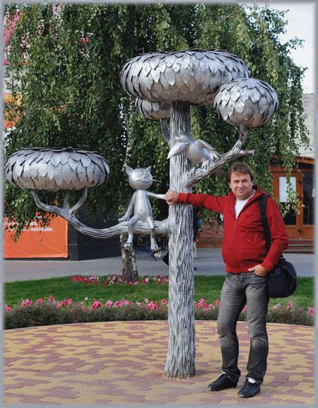Voronezh city. st. of the general Lizyukov.