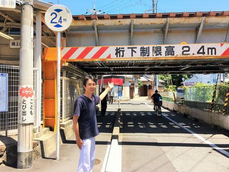 阪急総持寺駅ガードをくぐる
