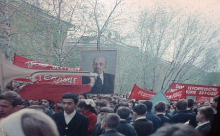 1969 год. Празднование 1 мая в Салавате
