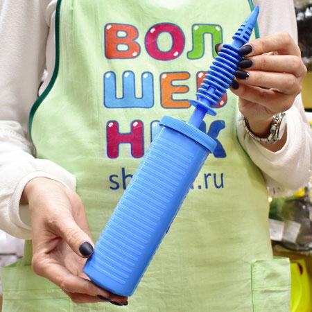 Ручной насос для надувания воздушных шаров купить в Казани