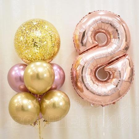 Букет золотых шаров с цифрой, надутые гелием - купить в Казани