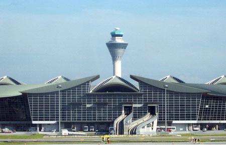 Международный аэропорт Куала-Лумпура.