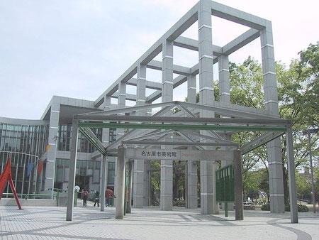 Музей искусств в Нагое