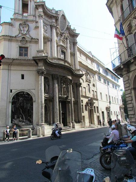 Церковь Сан Карло алле Куатро Фонтана, арх. Борромини.