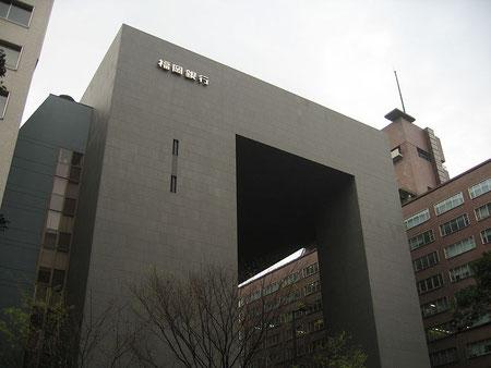 Банк Фукуока