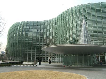 Национальный центр искусств в Токио