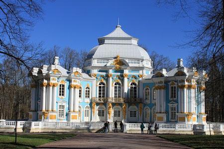 Павильон Эрмитаж в Царском селе.