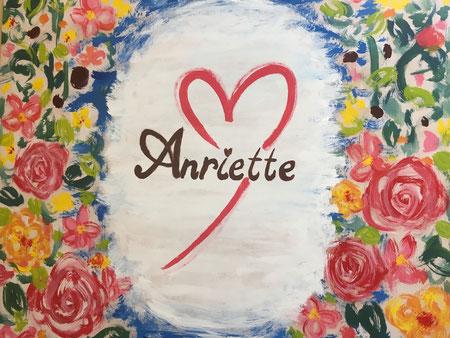 Anriette(アンリエット)