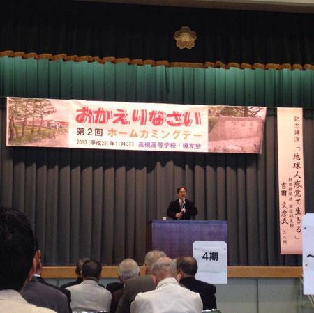 朝日新聞社 論説副主幹 吉田文彦さんの講演(28期)
