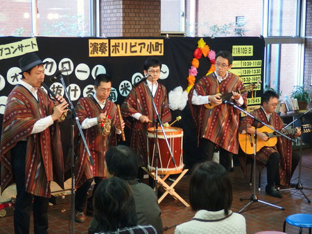 港生涯学習センター文化祭にて