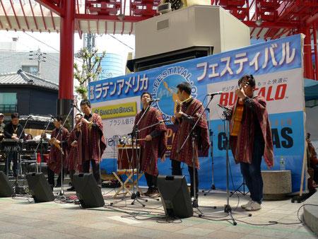大須ラテンアメリカフェスティバル