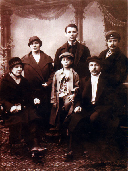 Семья Браташ