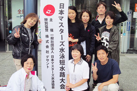 2016年5月の日本マスターズ水泳短水路福岡大会